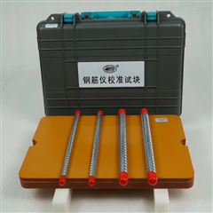 GTJ-J100钢筋仪检测标定块