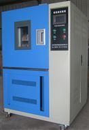 CL系列高低溫試驗箱