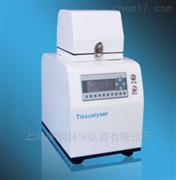 Tissuelyser-48位多樣品組織研磨機