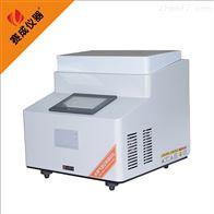 W\031薄膜水蒸气测试仪 透湿测定仪厂家