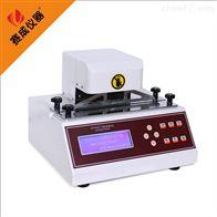 ZRD-T1纸张柔软度测试仪