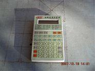 油料专用计量器