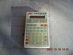 油料计量器