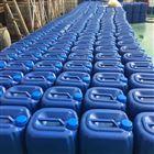 固体臭味剂专用生产厂家
