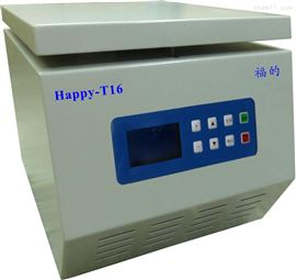 Happy-T16(400ml)台式大容量高速离心机