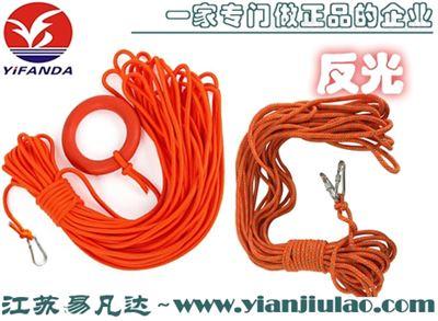 防汛救生漂浮绳水上救援个人防护装备绳索