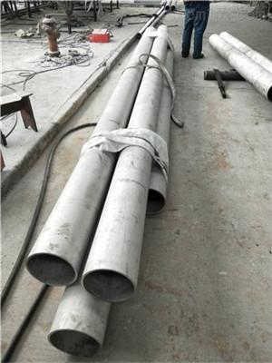 0Cr18Ni12Mo2Ti大口径钢管-0Cr18Ni12Mo2Ti大口径钢管价格行情