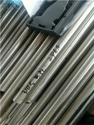 316LN不锈钢管-316LN无缝管推荐资讯