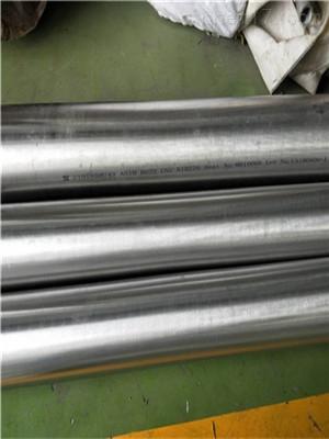 310S大口径钢管-310S不锈钢管招商
