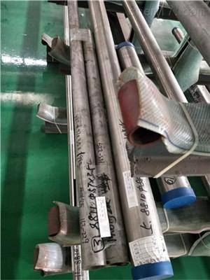 0Cr18Ni10Ti大口径钢管-0Cr18Ni10Ti大口径钢管公司