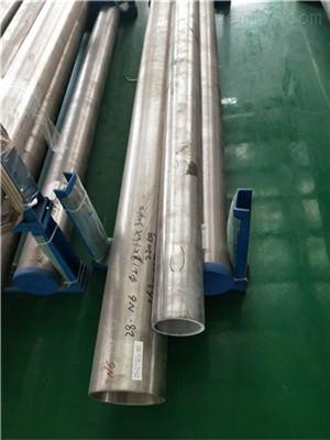 2205不锈钢管-2205无缝管厂家供应