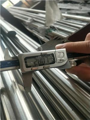 蒙乃尔400焊管-蒙乃尔400不锈钢管加盟