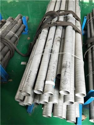 3Cr13不锈钢管-3Cr13不锈钢管经销商