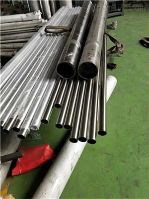 哈氏C276不锈钢换热管-哈氏C276钢管 怎样