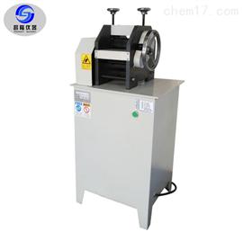CL-1008橡胶刨片机