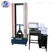 CL-100KN電子萬能試驗機
