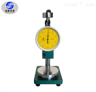 CL-1010測厚計(0-30mm)