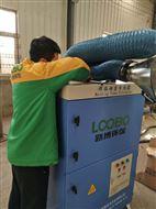 LB-SM400烟尘净化设备