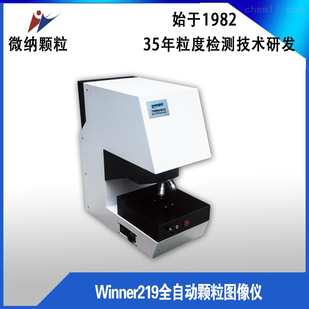 硬化混凝土含气量检测仪