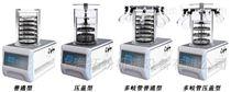 冷冻干燥机fd-1