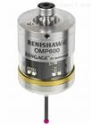 OMP600-英国雷尼绍机床测头