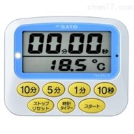 日本佐藤sksato厨房定时器带温度计TM-25LS