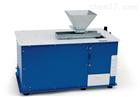 Zephyr ESR2干法粒度分析儀