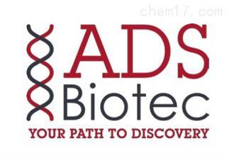 ADS Biotec授权代理
