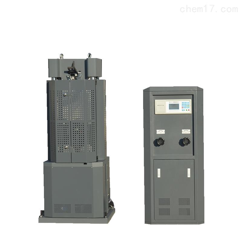 WE-100数显万能材料试验机