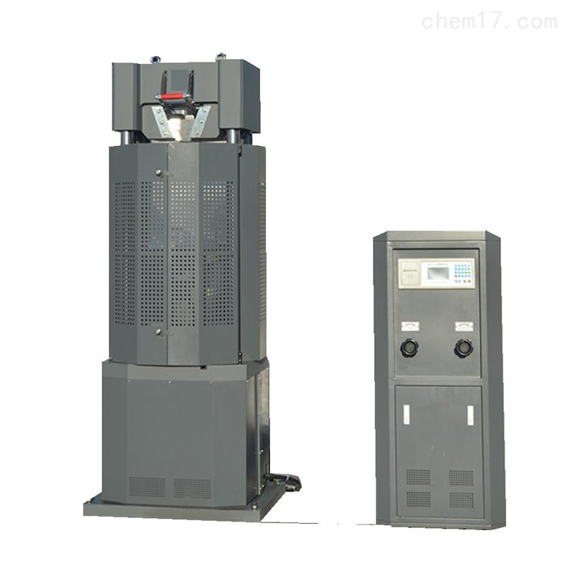 WE-600数显万能材料试验机