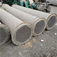 30平方二手30平方不锈钢列管式冷凝器