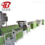 SJL小型捆草绳机械设备,打包绳设备价格