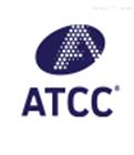 ATCC授权代理