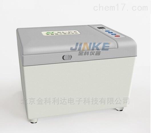 NA-JCB实验用小型出白机