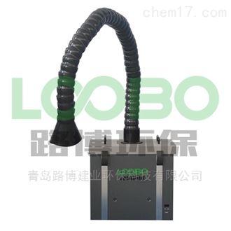 LB-SQ国内LB-SQ激光烟雾净化过滤器