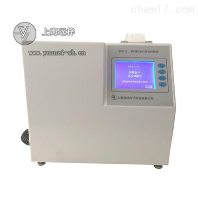 0245合口测试仪 吻(缝)合口压力试验仪