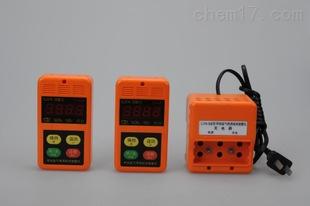 矿用甲烷氧气检测仪