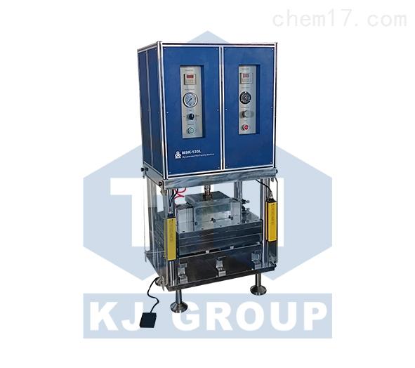 MSK-120L 铝塑膜成型机