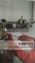 气路安装实验室气路 集中供气系统安装