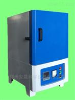 安晟特價款1700℃高溫實驗箱式電爐