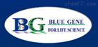 Bluegene授权代理