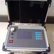 UDU/02NF-MPLS便携式粉尘快速测定仪