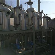 1平方6级二手1平方短程分子蒸馏器