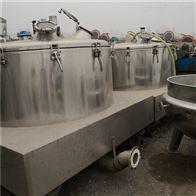 中南化工机械二手1600平板吊袋离心机