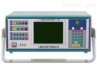 GC-802微机继电保护测试仪/3相