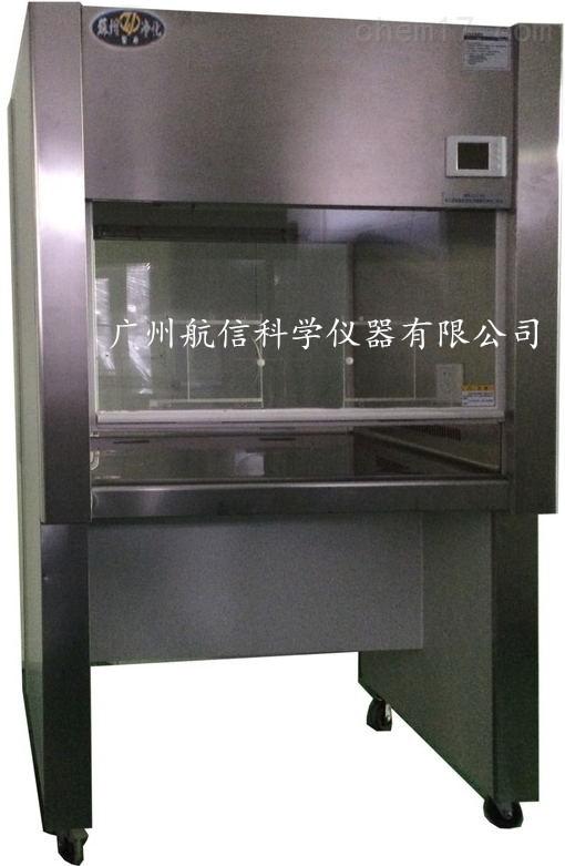 苏州智净净化工作台SW-CJ-1SD(手套式)