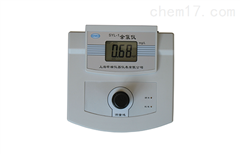 上海昕瑞便携式余氯、二氧化氯测定仪