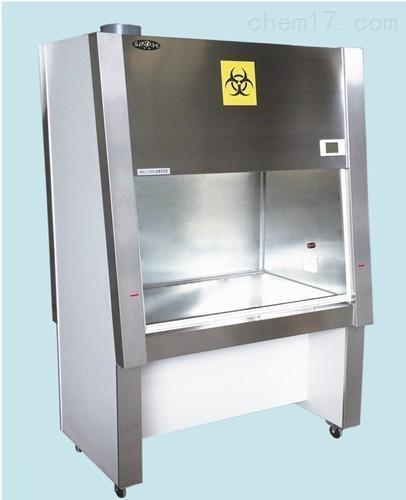 苏州智净BHC-1300A2(双人经济型)洁净安全柜