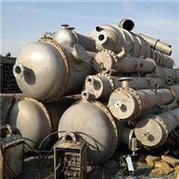 全新316L二手四效25吨降膜蒸发器