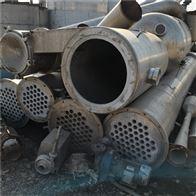 三效316L材质二手三效降膜蒸发器